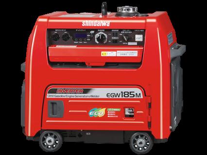 EGW185M S1I