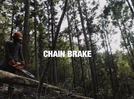ECHO TECHNOLOGY - Chain Brake -